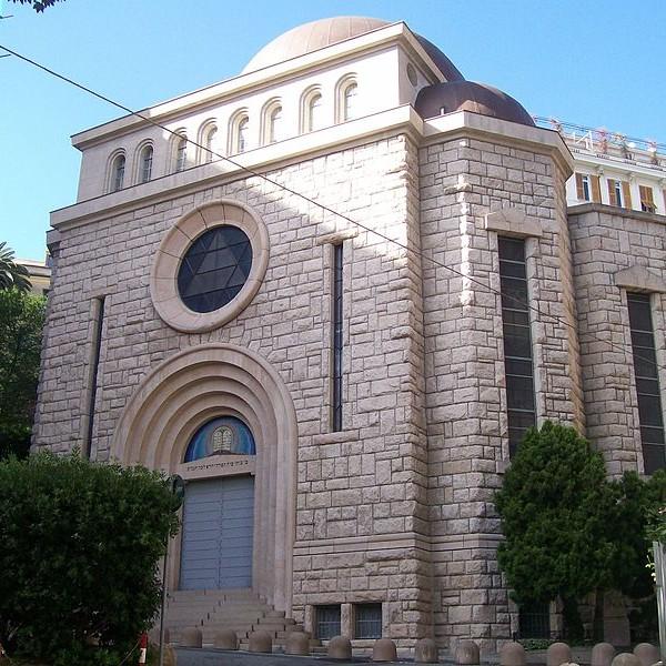 Comunità Ebraica di Genova